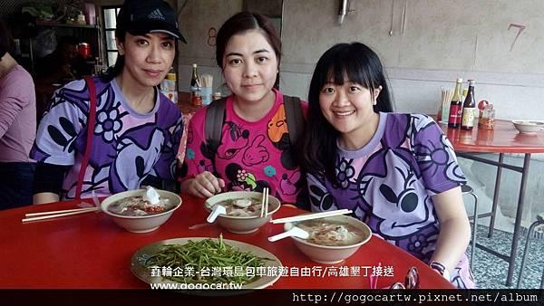 106.2.18香港梁小姐3人高雄1日遊.jpg