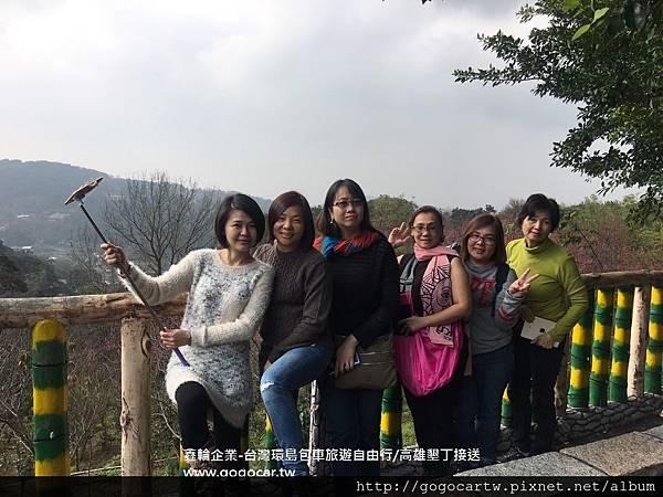 106.2.17馬來西亞葉小姐6人台北宜蘭6日遊2.jpg