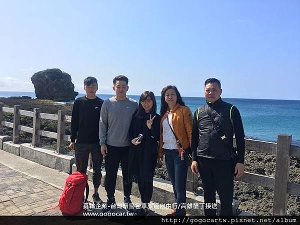 106.2.24香港陳小姐5人墾丁高雄3日遊.jpg
