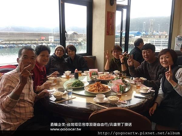106.3.3台灣楊小姐台北2日遊1.jpg