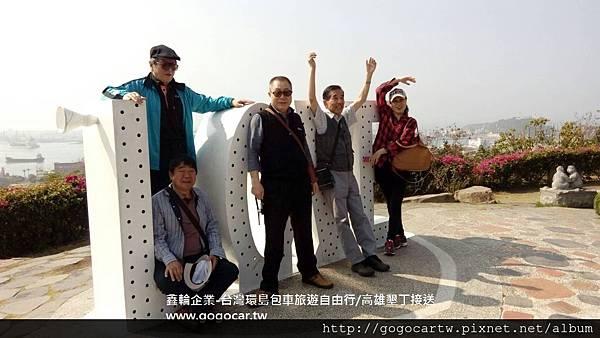 106.3.11台灣李小姐與日本友人5人南投台南高雄2日遊2.jpg