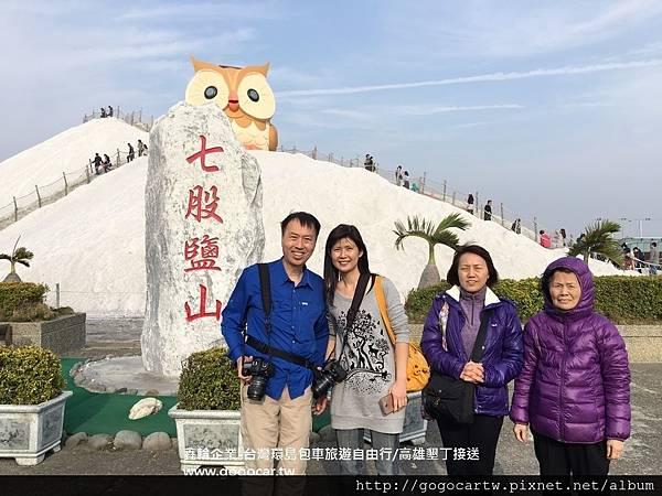 106.4.1香港李小姐4人台南嘉義3日遊.jpg