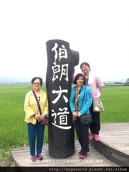 106.4.22北京汪小姐3人花蓮清境4日遊2.jpg