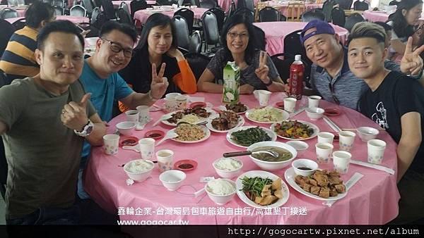 106.4.26香港黃先生7人墾丁3日遊.jpg