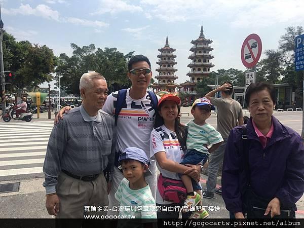106.4.30香港潘先生4大2小高雄2日遊.jpg