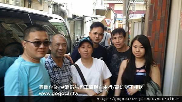 106.5.1香港林先生5人墾丁1日遊.jpg