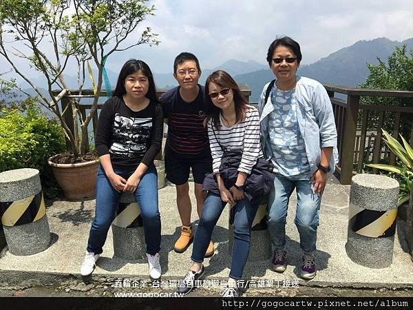 106.5.3香港李小姐4人阿里山日月潭清境3日遊.jpg