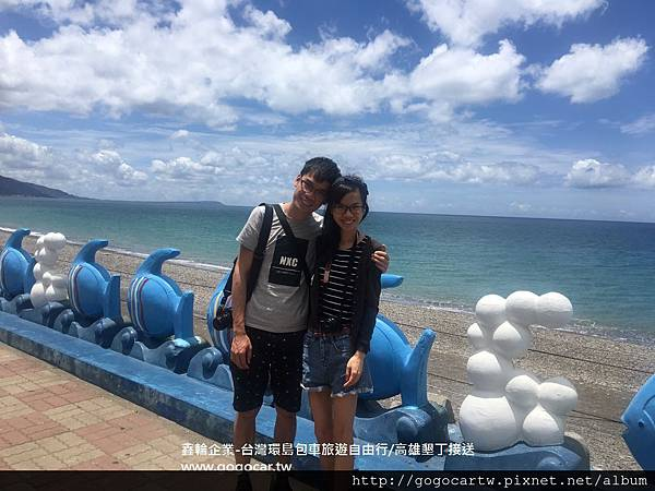 106.5.11香港江小姐2人墾丁1日遊.jpg
