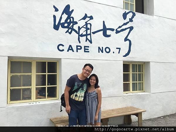 106.5.21新加坡黃小姐墾丁1日遊.jpg