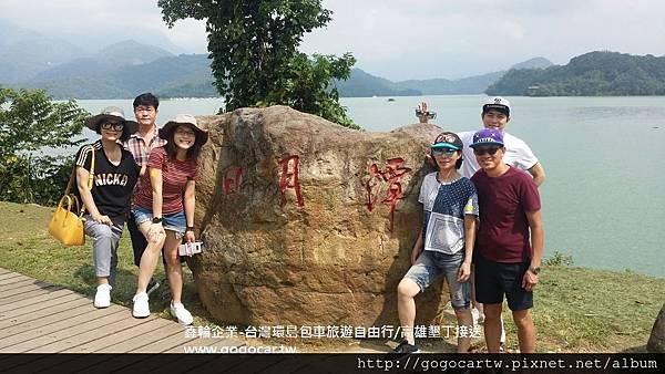 106.6.5香港陳小姐6人 台中南投5日遊.jpg
