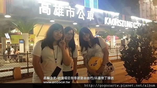 106.6.22香港曾小姐3人墾丁包車游.jpg