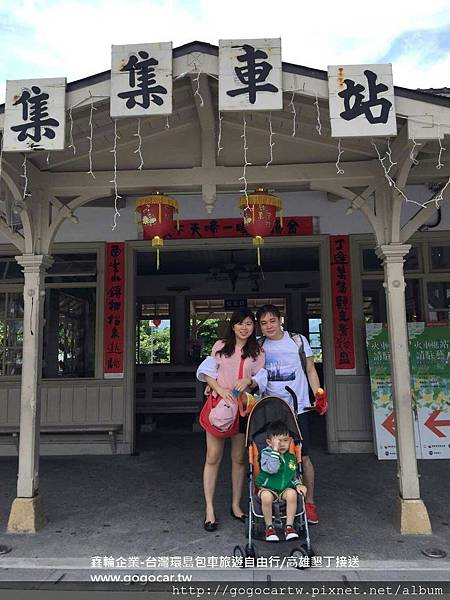 106.6.26新加坡張先生全家福台灣包車遊1.jpg