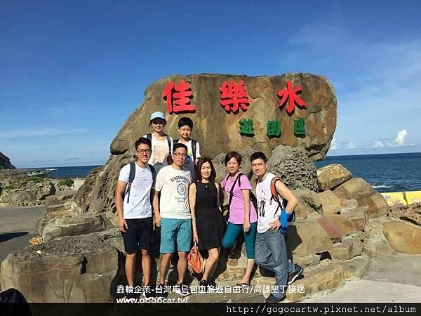 106.7.3香港洪小姐7人墾丁高雄包車游.jpg