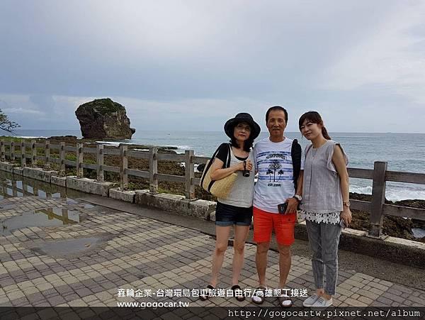106.7.7台灣洪小姐及友人3人墾丁包車遊.jpg