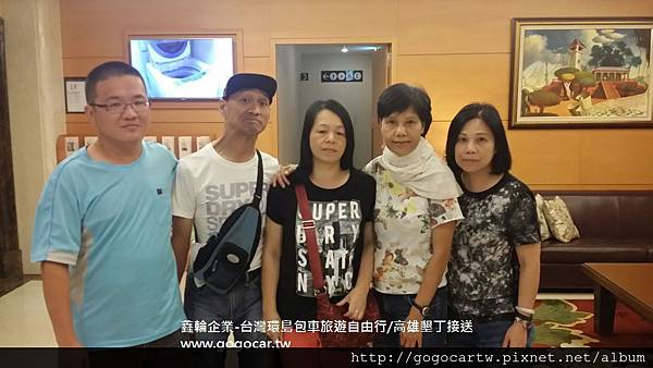 106.7.15香港Queenie4人台南包車遊.jpg