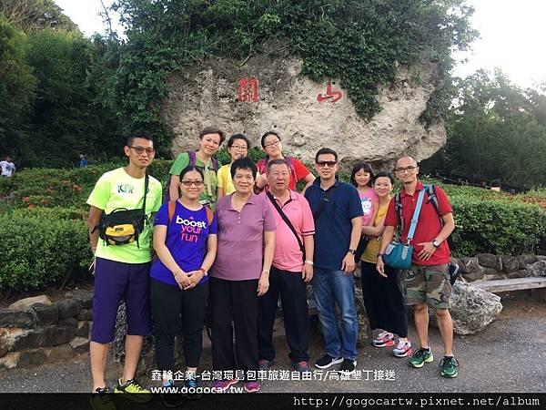 106.7.21香港王先生8大3小墾丁包車遊2.jpg