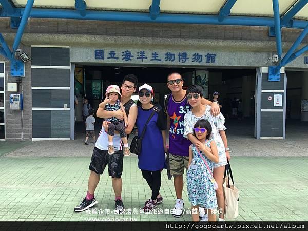 106.8.4香港戴小姐4大2小墾丁1日遊.jpg