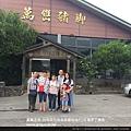 106.8.21香港丁小姐5大1小墾丁包車遊.jpg