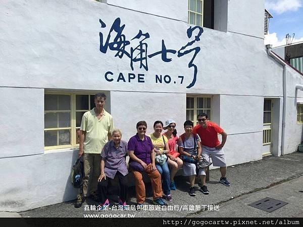 106.9.8香港簡小姐7人墾丁高雄4日遊1.jpg