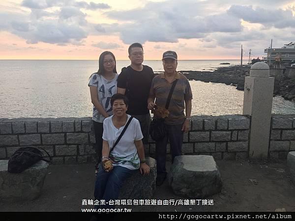 106.9.28香港舒先生4人墾丁2日遊.jpg