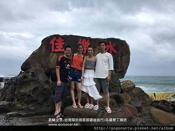 106.10.8新加坡陳先生4人墾丁包車遊.jpg