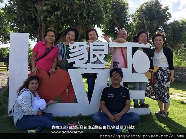 106.11.4台灣劉小姐8人墾丁2日遊2.jpg