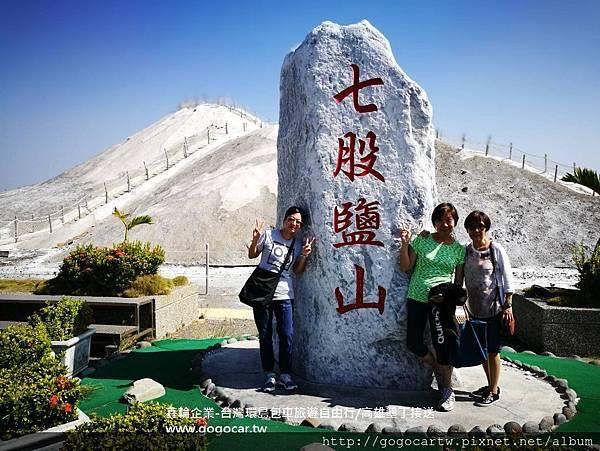106.11.16香港黃小姐4人墾丁台南2日遊1.jpg