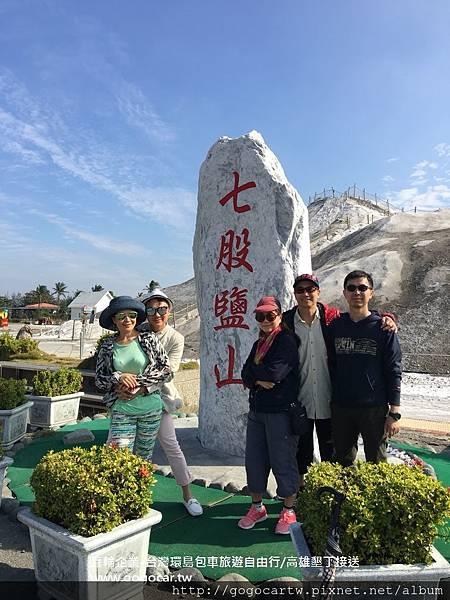 106.11.20香港樊先生5人台南阿里山包車遊1.jpg