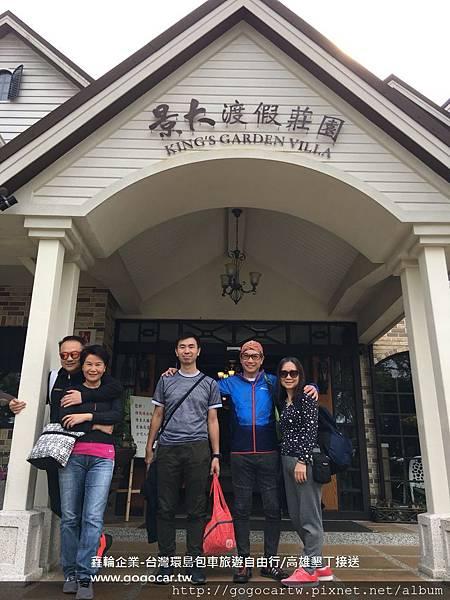 106.11.20香港樊先生5人台南阿里山包車遊3.jpg