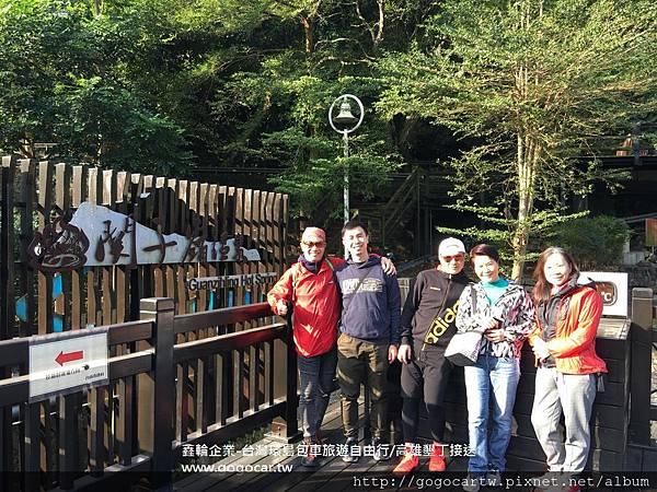 106.11.20香港樊先生5人台南阿里山包車遊4.jpg