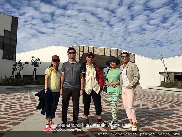 106.11.20香港樊先生5人台南阿里山包車遊2.jpg