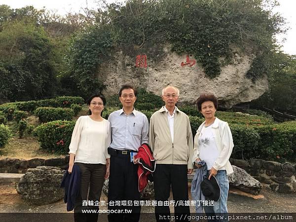 106.12.2台灣王先生4人高雄墾丁2日遊.jpg