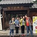 106.12.28上海屠小姐4人台南高雄1日遊.jpg