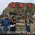 106.12.27香港藍小姐3人墾丁台東包車3日遊.jpg