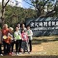 106.12.29大陸馮小姐7大1小高雄墾丁5日遊5.jpg