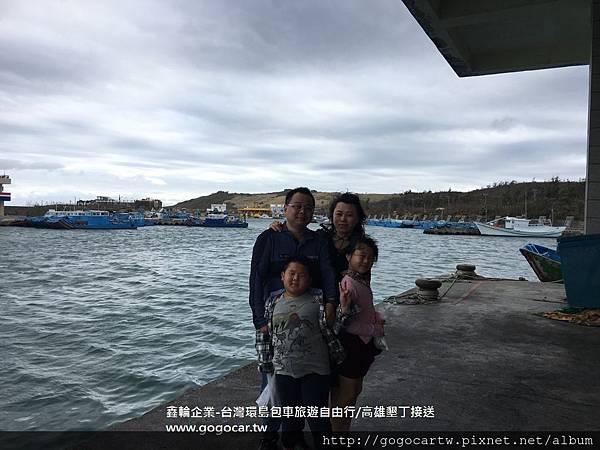 107.1.29上海袁先生2大2小墾丁一日遊.jpg