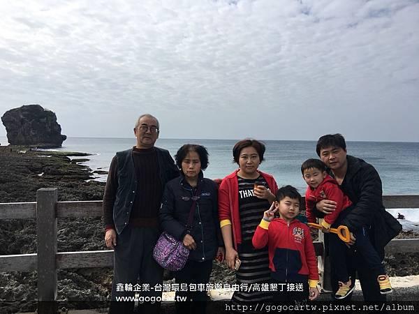 107.2.14上海王小姐墾丁1日遊.jpg