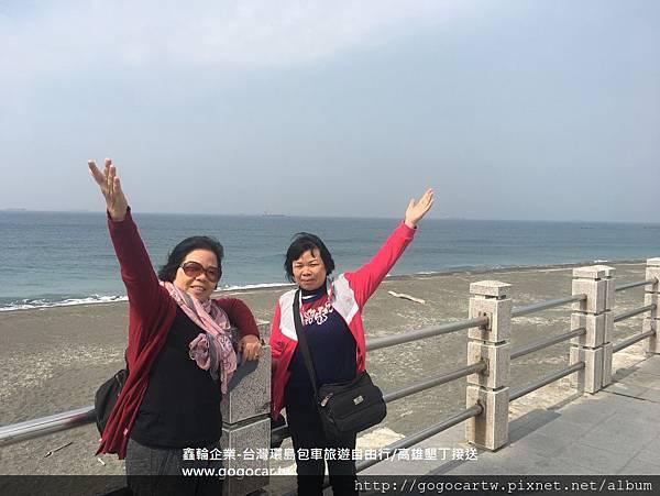 107.2.24北京徐小姐4人高雄1日遊3.jpg