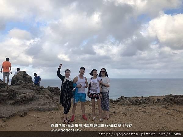 107.5.6大陸蔣小姐4人墾丁1日遊2.jpg