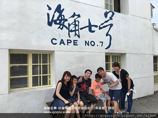 107.6.24台灣楊小姐4大2小墾丁1日遊.jpg