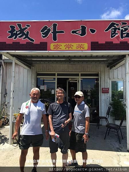 107.6.29日本近藤先生3人墾丁1日遊.jpg