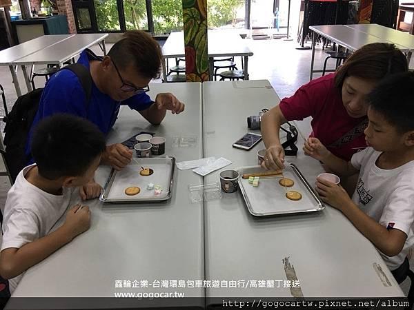 107.7.17香港潘小姐2大2小墾丁1日遊1.jpg