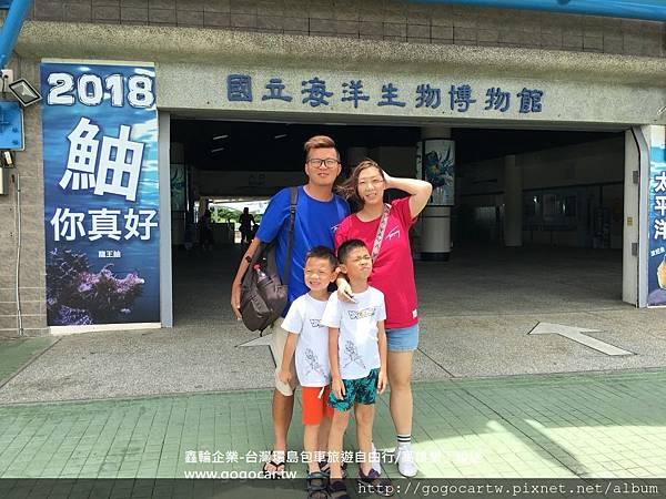 107.7.17香港潘小姐2大2小墾丁1日遊.jpg
