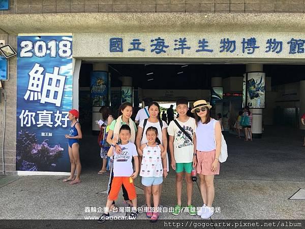 107.7.18香港樊小姐4大2小墾丁1日遊.jpg
