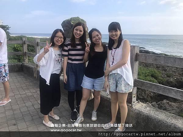 107.7.25香港巫小姐4人墾丁3日遊.jpg