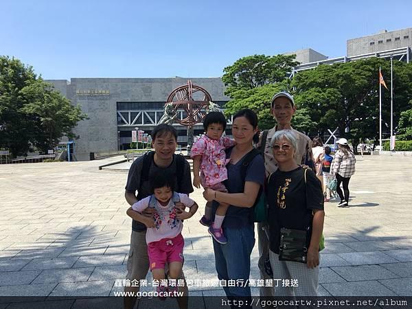 107.8.2香港陳小姐5大2小台南高雄墾丁7日遊.jpg