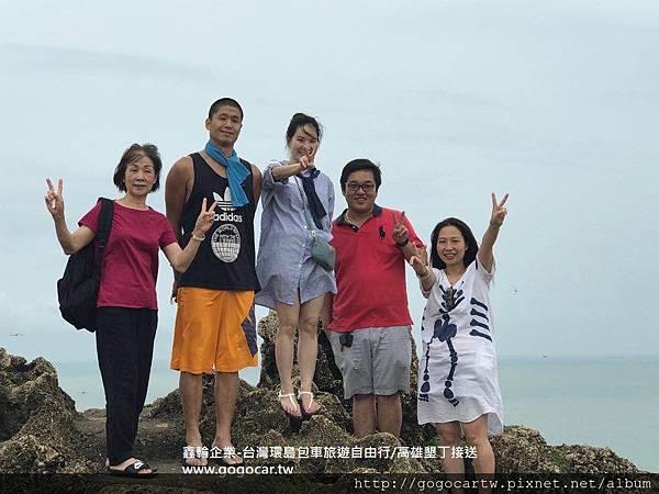 107.8.26香港謝小姐5人墾丁高雄2日包車.jpg