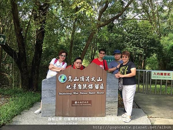 107.9.5香港張小姐6人高雄包車遊2.jpg