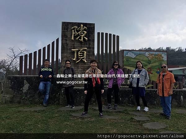 107.11.3香港王先生6人台南阿里山高雄5日遊3.jpg