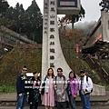 107.11.3香港王先生6人台南阿里山高雄5日遊4.jpg